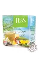 "Чай TESS ""Pina Colada"" зелёный 20 пирамидок"