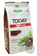 Кофе TODAY  BLEND 8 молотый 200 г