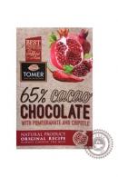 Шоколад ТОМЕР горький горький (65%) с гранатом и перцем чипотле 90г