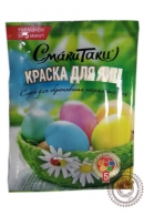"Краска для яиц ""СмакиТаки""  5 цветов"