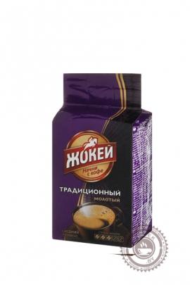 """Кофе ЖОКЕЙ """"Традиционный"""" 100 г молотый"""