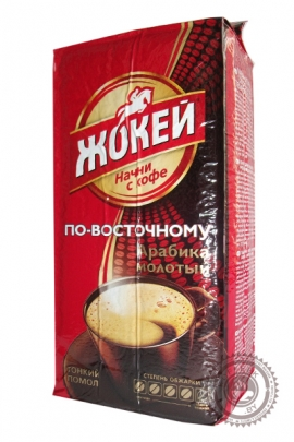 """Кофе ЖОКЕЙ """"По-восточному"""" 450 г молотый"""