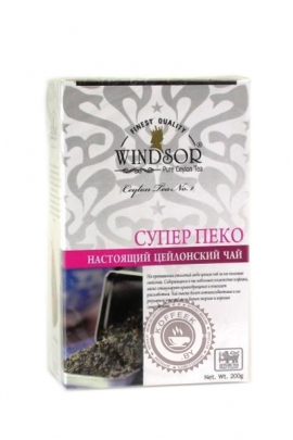 "Чай WINDSOR ""Super Pekoe"" 200г черный"
